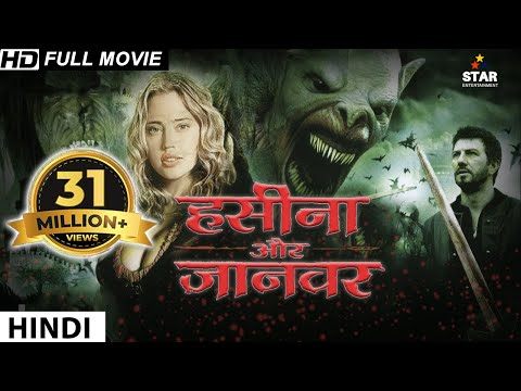 Xxx Mp4 हसीना और जानवर 2018 New Released Full Hindi Dubbed Movie Hollywood Movie In Hindi Hindi Movie 3gp Sex