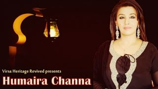 Humaira Channa | Live Music Show | VIrsa Heritage Revived
