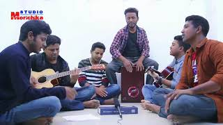 Oporadhi Song | Cover By Morichika Studio | Hassan Junaid | Full Hd