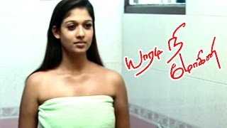 Yaaradi Nee Mohini | Yaaradi Nee Mohini full Tamil Movie Scenes | Dhanush saves Nayanthara's Dignity