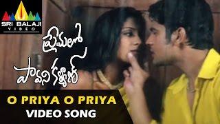 Premalo Pavani Kalyan Songs   O Priya O Priya Video Song   Arjan Bajwa, Ankitha   Sri Balaji Video