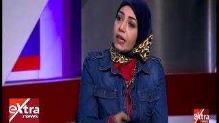 الأطباء | لقاء مع د. إيمان الشربيني - استشاري الجلدية والليزر