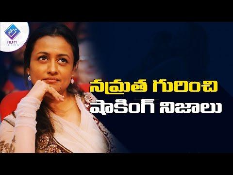 Mahesh Babu Wife Namrata Shirodkar Shocking Facts     Filmylooks