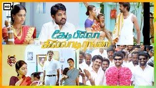 Kedi Billa Killadi Ranga Tamil Movie | Scenes | Bloopers | Sivakarthikeyan, Vimal, Soori