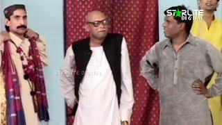 Yaar Chan Verga New Pakistani Stage Drama Trailer Full Comedy Show