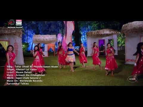 Xxx Mp4 New Bhojpuri Xxx Video HD 3gp Sex