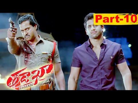 Xxx Mp4 Tadakha Telugu Movie Part 10 Naga Chaitanya Sunil Tamannaah Andrea Jeremiah 3gp Sex
