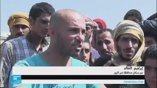 """تنظيم """"الدولة الإسلامية"""" يجبر الشبان في دير الزور على القتال إلى جانبه"""