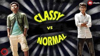 CLASSY VS NORMAL পোলাপাইন   মাথানষ্ট কর্মকান্ড   New Bangla Funny Video   Ulta Palta