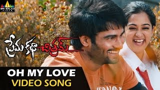 Prema Katha Chitram Video Songs | Oh My Love Video Song | Sudheer Babu, Nandita | Sri Balaji Video