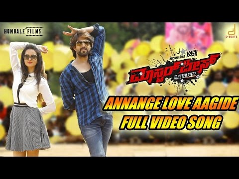 Xxx Mp4 Masterpiece Annange Love Aagidhe Kannada Movie Song Video Yash V Harikrishna 3gp Sex