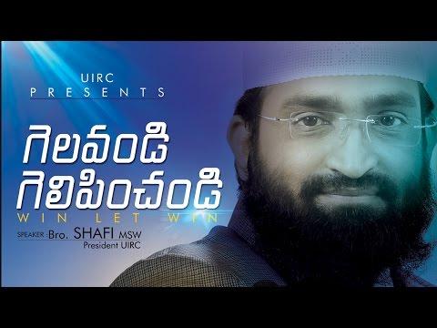 Xxx Mp4 UIRC WIN LET WIN Telugu Motivational Speech 3gp Sex