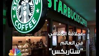 هل أنت من عشاق القهوة ؟ إذاً ستذهلك هذه المعلومات عن
