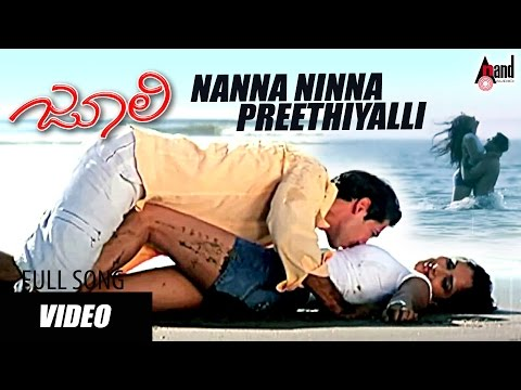 Xxx Mp4 Julie Nanna Ninna Preethiyalli Sandalwood Queen Ramya Amp Dino Morea Kannada Songs 3gp Sex