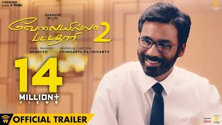 Velai Illa Pattadhaari 2 - Official Trailer | Dhanush, Kajol, Amala Paul | Soundarya Rajinikanth