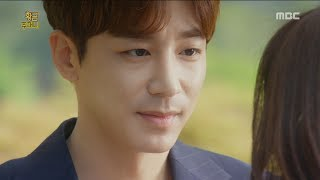 [Golden Pouch] 황금주머니 122회 - Kim Jihan♥Ryu Hyoyoung, meet again 20170601