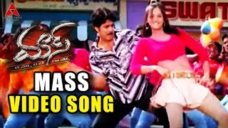 Mass Video Song || Mass Movie || Nagarjuna, Jyothika, Charmi