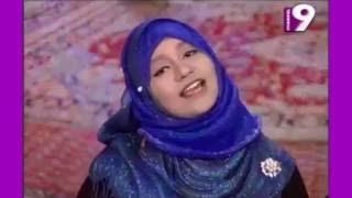 Al Quraner Dak Eseche By Maria Taskin   Maria Taskin Omani   Bangla Islamic Song 2016