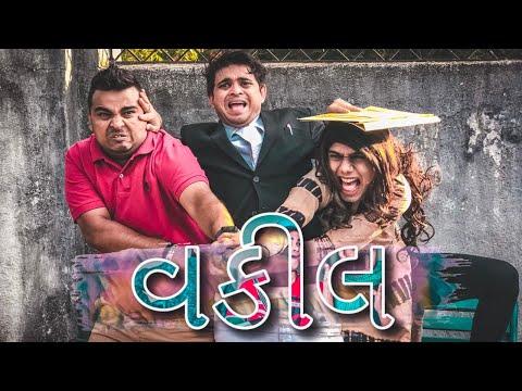 Xxx Mp4 Khajurbhai As Lawyer Vakil Divorce Karavo Jigli Khajur Comedy Video 3gp Sex