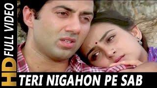 Teri Nigahon Pe Sab Kuch Lutane Aaye | Mohammed Aziz, Sukhwinder Singh | Yateem Songs | Sunny Deol