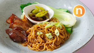 Wantan Noodles | 云吞面