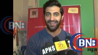 The Virgins short film Akshay oberoi  interview