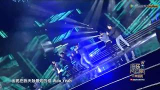 [160409] EXO - LOVE ME RIGHT @ 16th Top Chinese Music Awards
