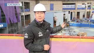 추락 방지시설·안전점검 없이 '200m 위 작업'