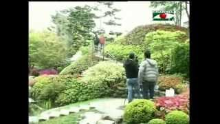 Bangla TeleFilm 'Love Lock Paris' News on Channel i Europe