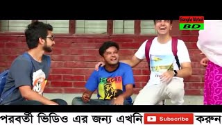 Salman muqtadir & Soumik Ahmed | Allen shuvro & sabila Nur funny video Ja kichu ghote new natok 2017
