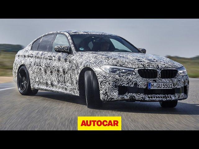2018 BMW M5 prototype review | Autocar
