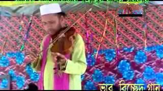 Bangla song rashid