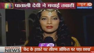 Sasural Simar Ka : सिमर Simar पर पाताली देवी का कब्जा