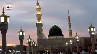 MADINE DIYAN PAAK GALIYAN - AL HAAJ HAFIZ GHULAM MUSTAFA QADRI ATTARI - OFFICIAL HD VIDEO