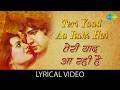 Teri Yaad Aa Rahi Hai With याद आराहे है गाने के बोल Love Story Kumar Gaurav And Vijayata mp3