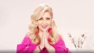 Leila Forouhar - Nafasam (Audio)   | جدیدترین ترانه لیلا فروهر-  نفسم