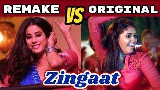 Zingaat Song: Remake VS Original || Dhadak Song VS Sairat Song || Ajay-Atul