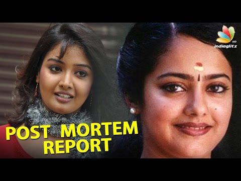 Post Mortem Report Sabarna Anand Rekha Mohan Death Hot Tamil Cinema News