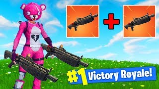 The NEW *BROKEN* DOUBLE SHOTGUN STRATEGY In Fortnite Battle Royale!  [BROKEN]