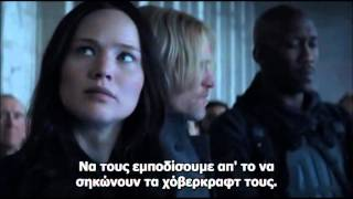 The Hunger Games Mockingjay part 2 going to district 2