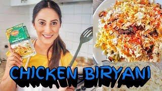 Best Pakistani Biryani recipe | Special Bombay biryani | Shan | Pakistani mom Vlogger | Melbourne