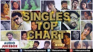 Singles Top Chart Vol- 2   Waada Raha   Kitna Haseen   Jiya Jale   Tum Dil Ki Dhadkan   Audio
