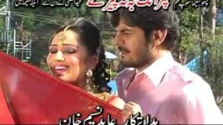 Sta Meenawal Yem - Rahim Shah Aw Humaira Arshad