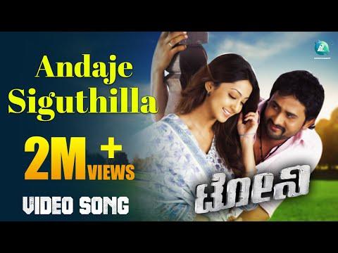 Xxx Mp4 Tony Kannada Movie Songs Andaje Siguthilla Full Hot Video Song HD 3gp Sex