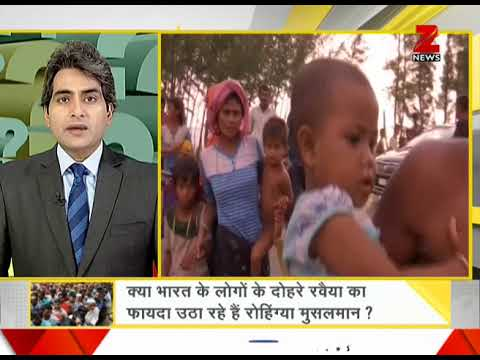 Xxx Mp4 DNA How Did Rohingya Muslims Succeed In Entering Indian System 3gp Sex
