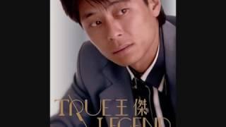 Dave Wang. 王傑 True Legend (Pt.1)