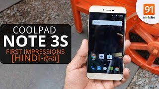 Coolpad Note 3S: First Look | Hands on | Launch [Hindi-हिन्दी]