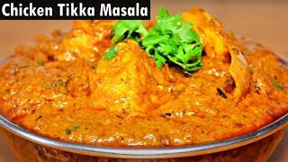 Chicken Tikka Masala Recipe | Dhaba Style Chicken Tikka With Gravy | Chicken Recipes Indian Style