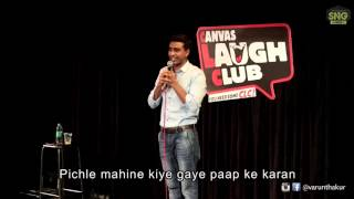 Awkwardness of buying condoms in India || Stand Up Comedy By Varun Thakur || Funny || Comedy