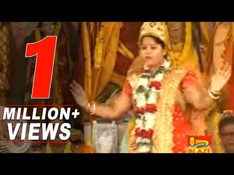 "Uttar Gosto   Bengali ""Kirtan"" Video   Chhoto Radha Rani Sarkar   Blaze Audio Video   Bangla Geeti"